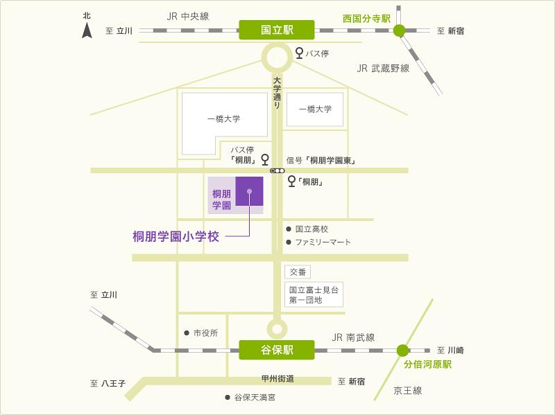 桐朋学園小学校の地図|出典:桐朋学園小学校ホームページ